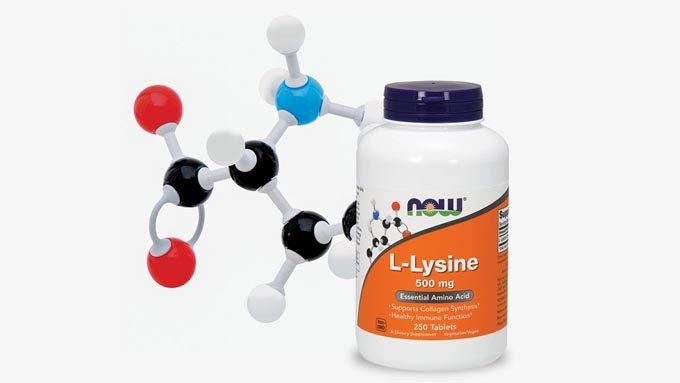 L-リジンサプリメント