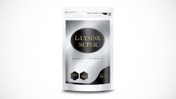 L-LYSINE SUPER 国産リジンサプリメント